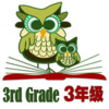 Read With Me, 3rd Grade Group