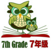 Read With Me, 7th Grade Group A