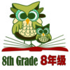 Read With Me, 8th Grade Group B