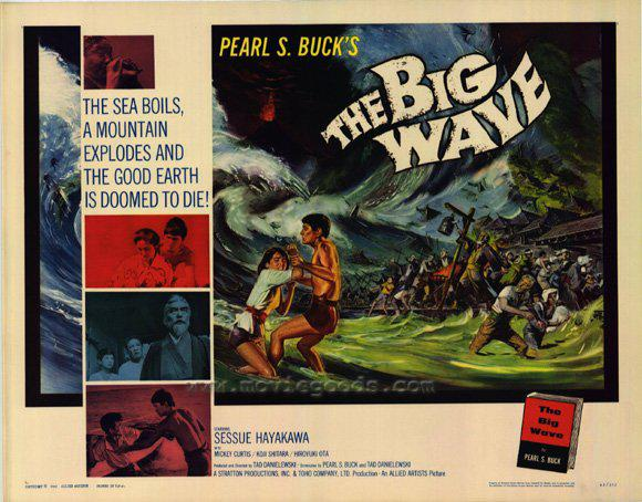 the-big-wave-movie-poster-1962-1020314415